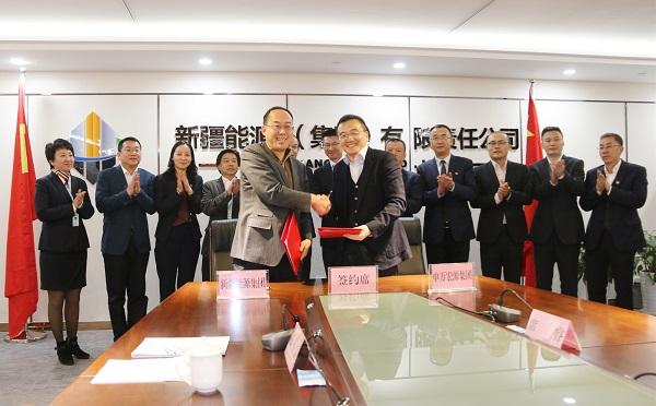 新疆bwin体育集团与申万宏源集团签署战略合作协议